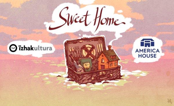 Анонс проєкту Sweet Home