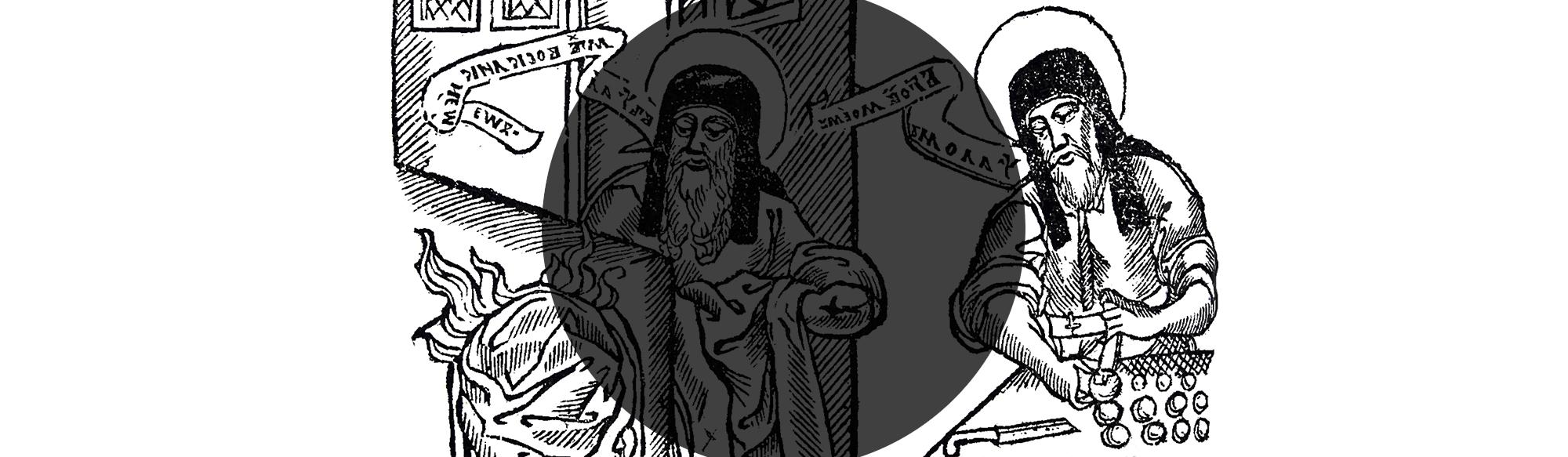 Київська кухня часів Богдана Хмельницького - Частина ІІ: Монастирські ласощі