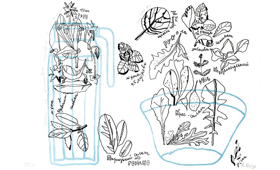 #Kilogram | «Гастрономія порожніх фраз» – гастрономічна поезія 1910–1930-х років // Світлана Богданець
