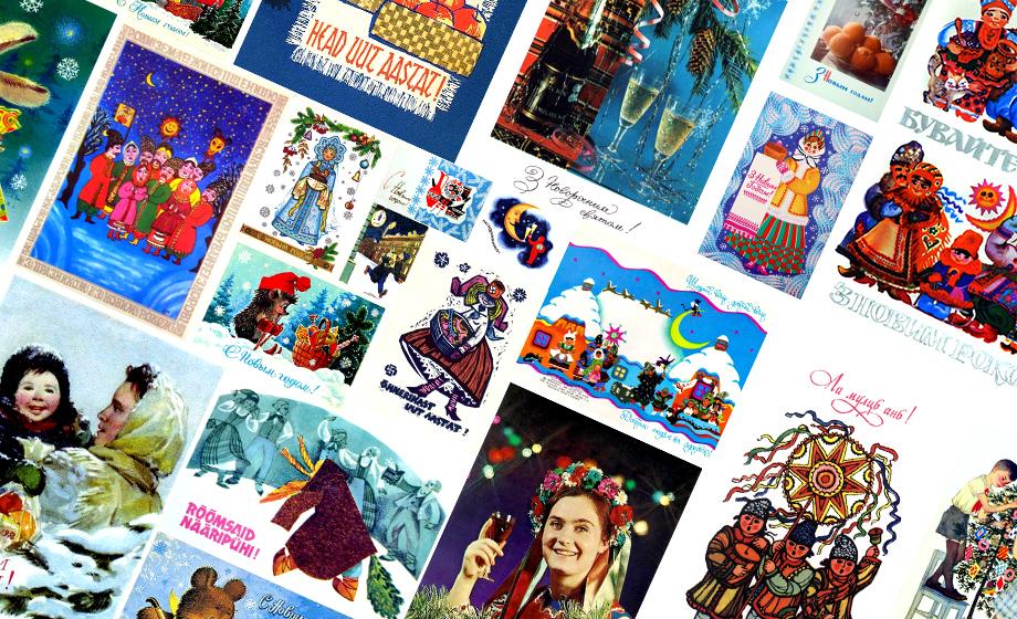 #Kilogram | Гастрономічні сюжети радянських новорічних листівок // Олександр Васянович