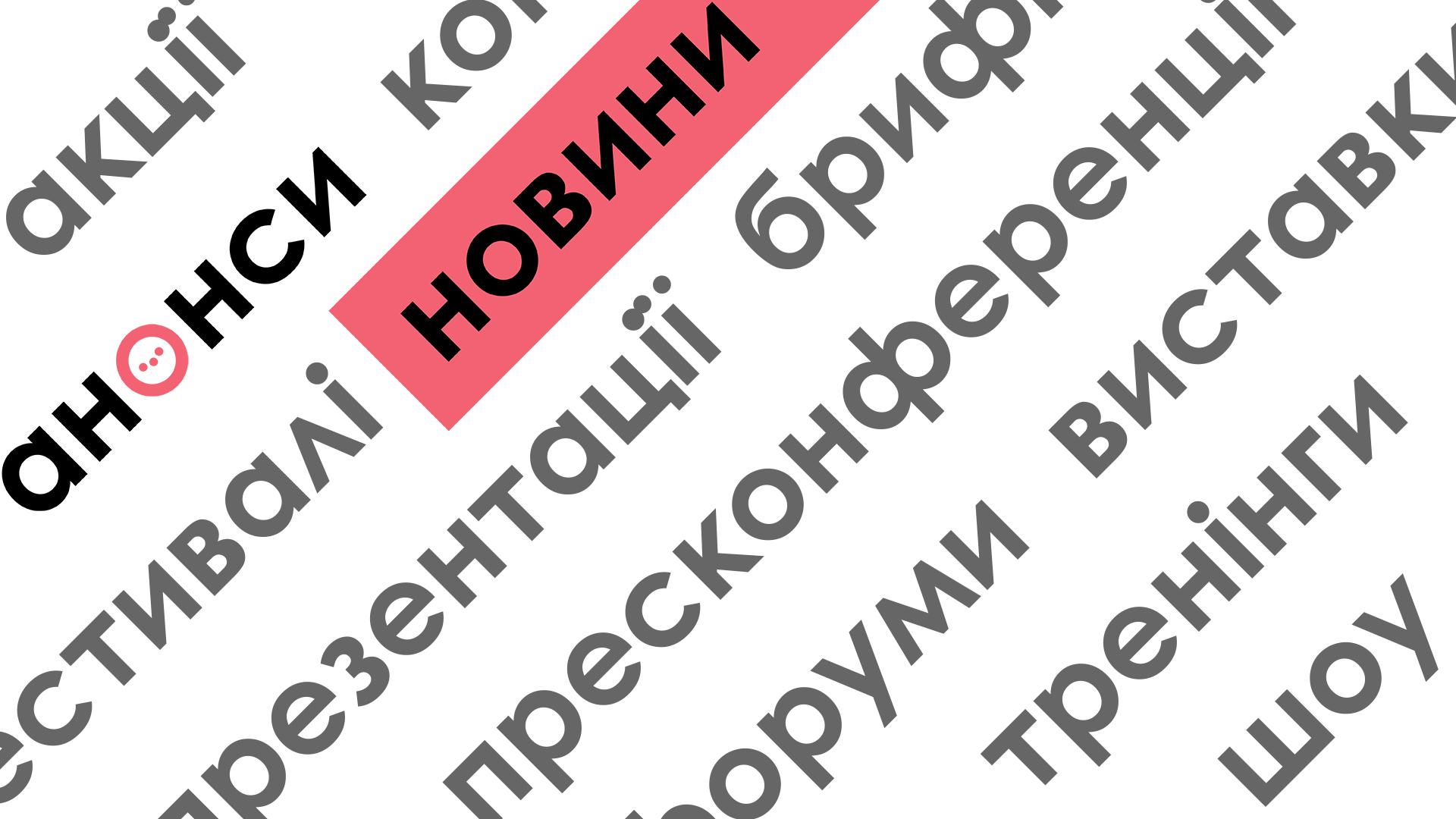 Нова авторська рубрика на їzhakultura від дослідниці гастрономічної літератури Світлани Богданець