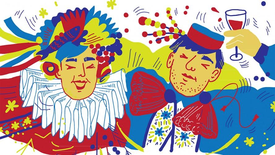 Чеська кухня в Україні - Частина ІІІ: Весільні страви чехів (на прикладі чеського села Мала Зубівщина)