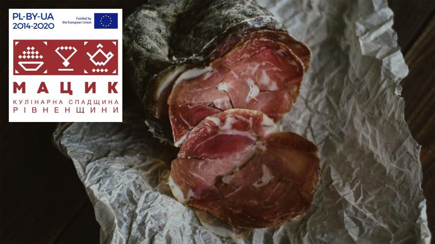 Мацик  – кулінарна візитівка Рівненщини