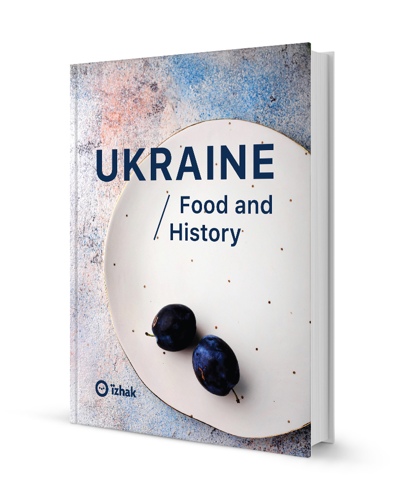 Ukraine. Food and History / Olena Braichenko, Maryna Hrymych, Ihor Lylo, Vitaly Reznichenko