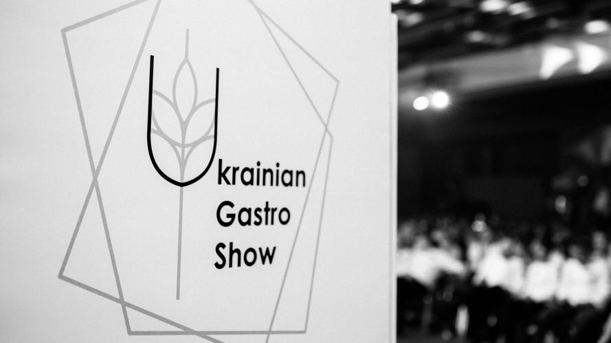 Ukrainian Gastro Show 2021
